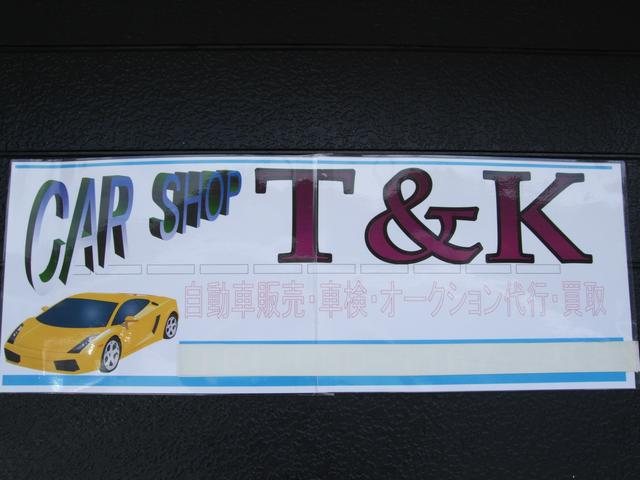 CAR SHOP T&K(3枚目)