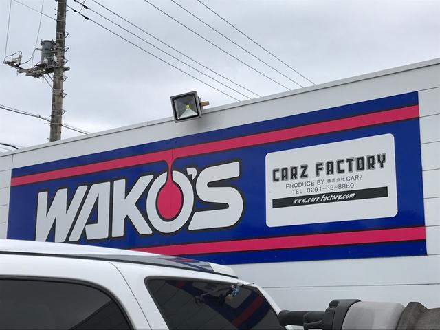 WAKO'S製品多数取り扱っております!