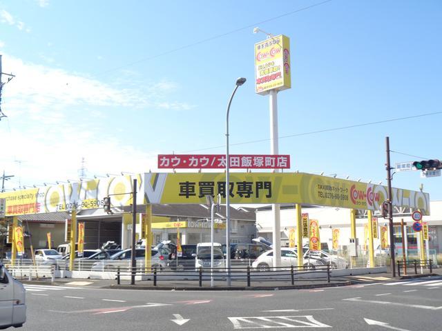 スバル車専門店 カウカウ太田