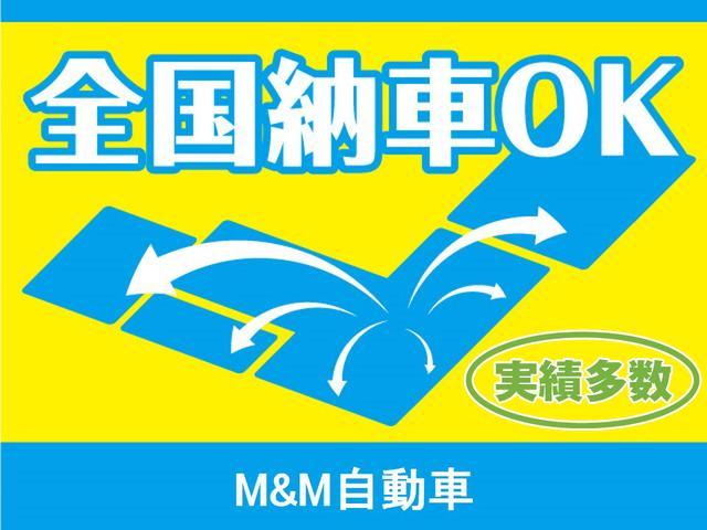 M&M自動車(3枚目)