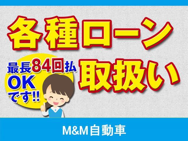 M&M自動車(4枚目)