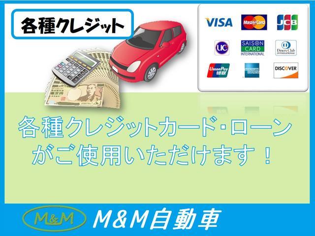 M&M自動車(5枚目)