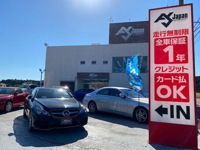 アースジャパンつくば店 レクサス・国産プレミアム専門店