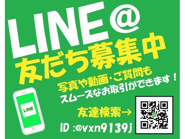 アースジャパンつくば店 レクサス・国産プレミアム専門店(3枚目)
