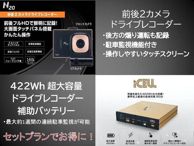 アースジャパンつくば店 レクサス・国産プレミアム専門店(5枚目)