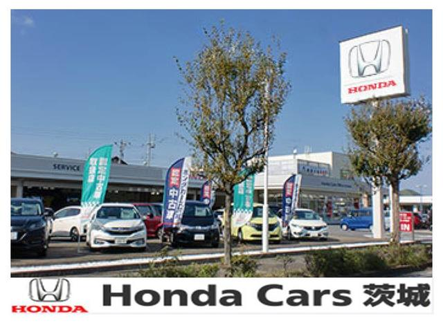 Honda Cars 茨城 龍ヶ崎中根台店 (5枚目)