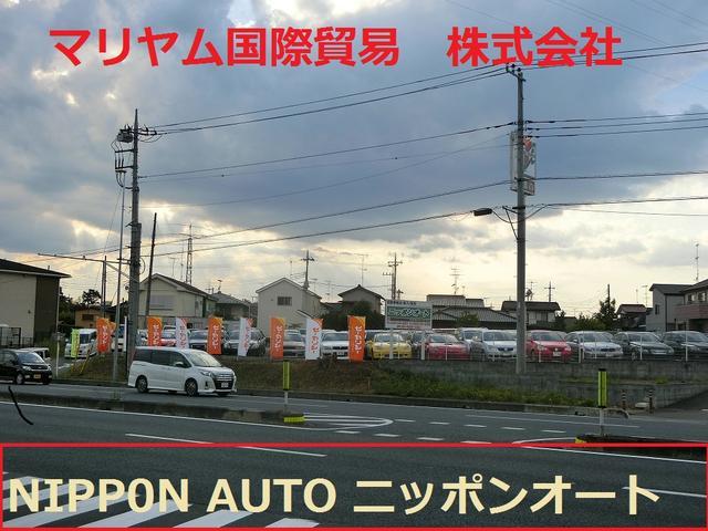 ニッポンオート NIPPON AUTO