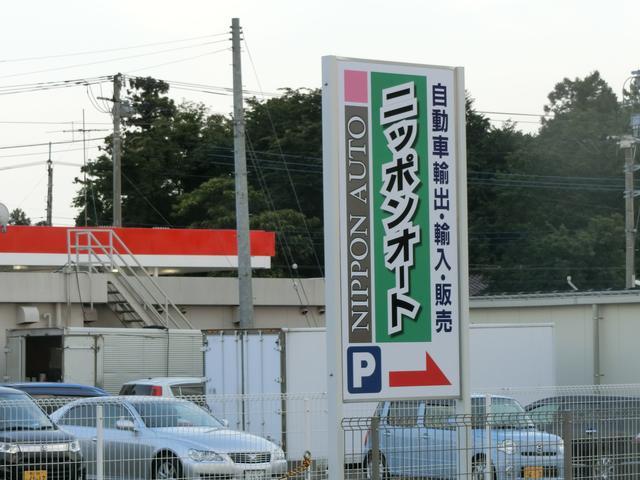 ニッポンオート NIPPON AUTO(5枚目)