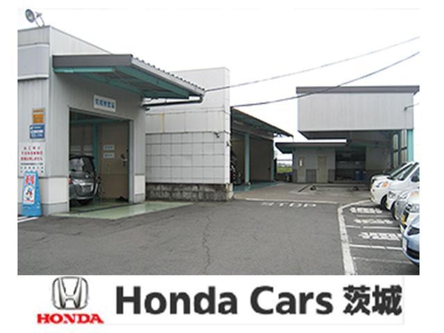 Honda Cars 茨城 ちとせ店(4枚目)