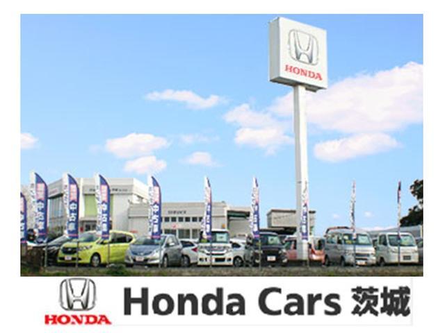 Honda Cars 茨城 ちとせ店(5枚目)