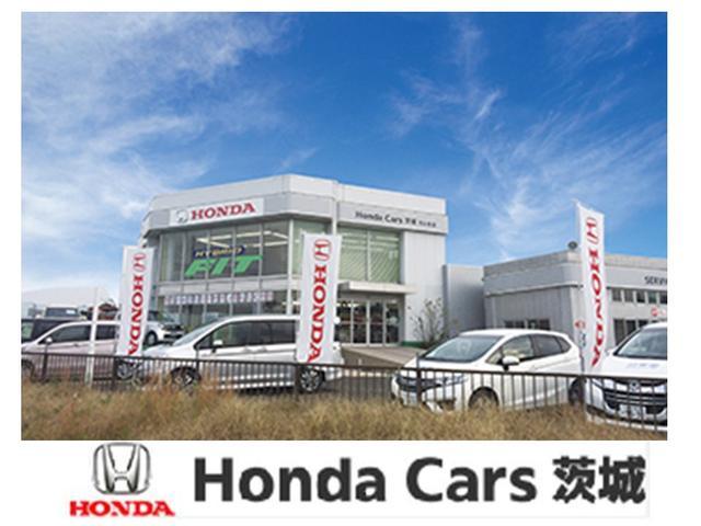 Honda Cars 茨城 ちとせ店(6枚目)