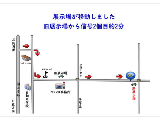 (株)マハロ(2枚目)