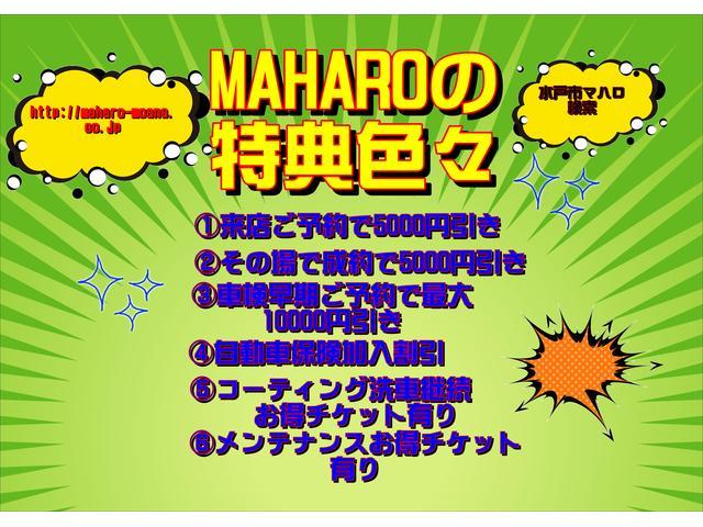(株)マハロ(3枚目)
