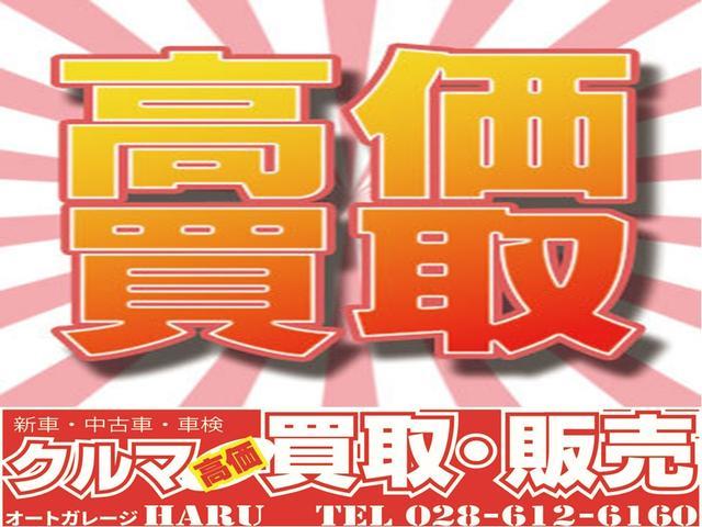 オートガレージ HARU(5枚目)