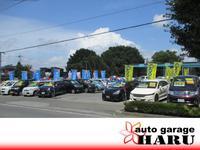 オートガレージ HARU