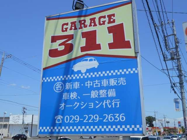 (株)ガレージ311