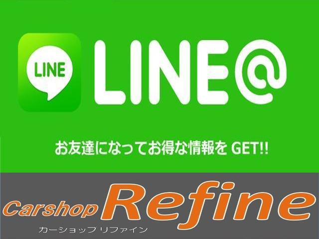 LINE@始めました!お電話やお見積りをするお時間がないお客様はLINEでお問合せ下さい♪
