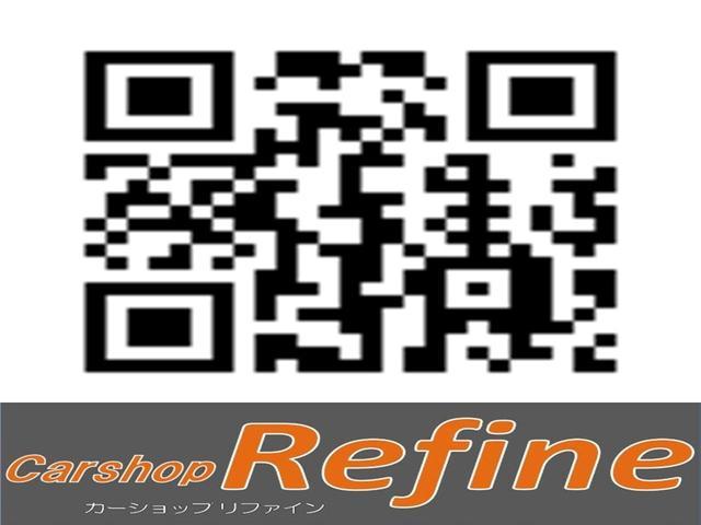 Carshop RefineのHPが出来ました!QRコードを読み取って頂き、アクセス下さい!