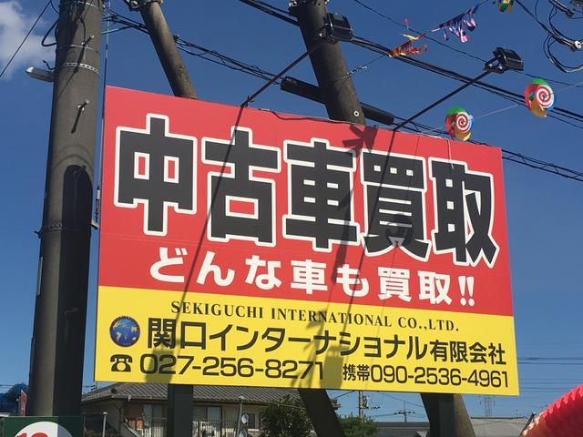 関口インターナショナル(有)(3枚目)