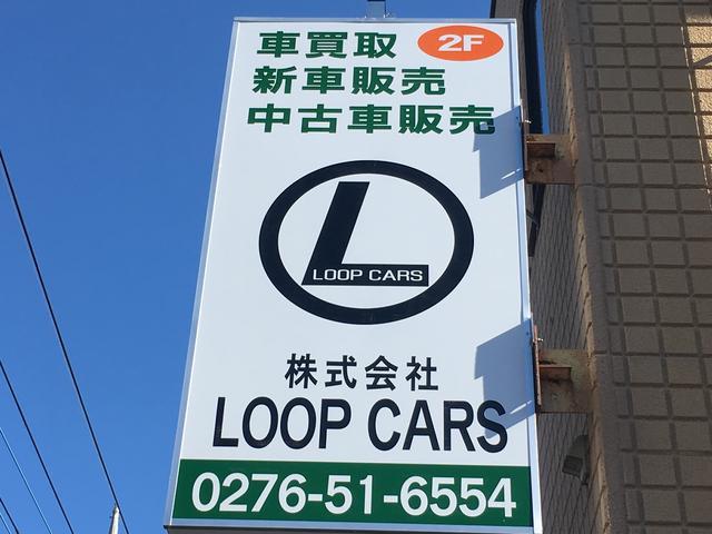 (株)LOOP CARS(2枚目)