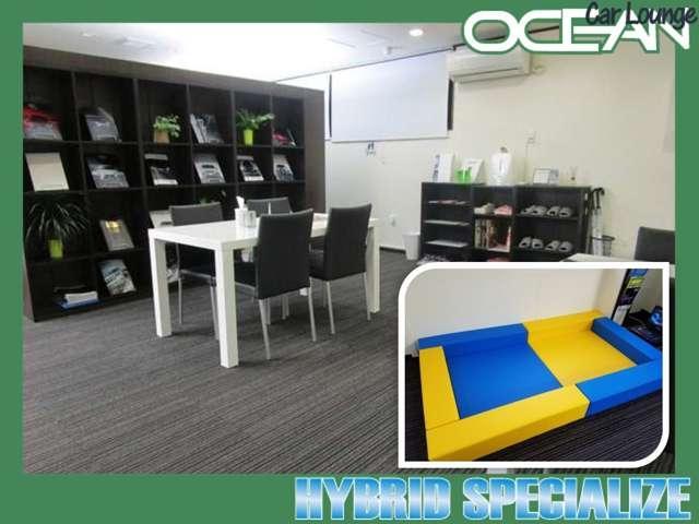 ハイブリッド車専門店 Car Lounge OCEAN(3枚目)