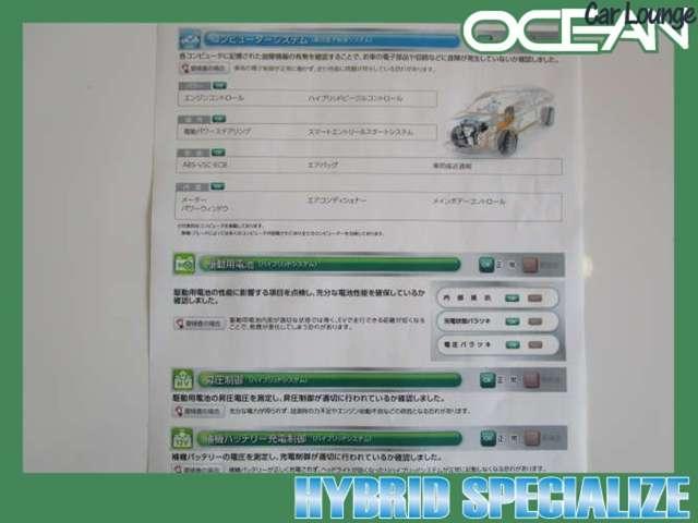 ハイブリッド車専門店 Car Lounge OCEAN(4枚目)