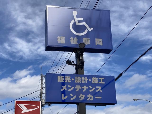 (株)成岐(1枚目)