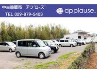 applause co. アプローズ