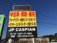 JP CASPIAN