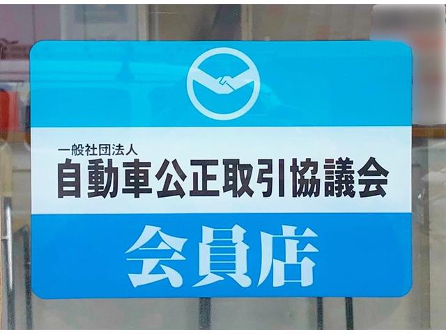 有名ブランド「ワコーズ」取り扱い店。添加剤も多数ご用意しています。