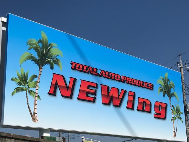 NEWing(1枚目)