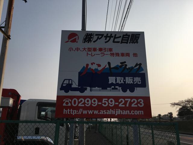 株式会社アサヒ自販(6枚目)