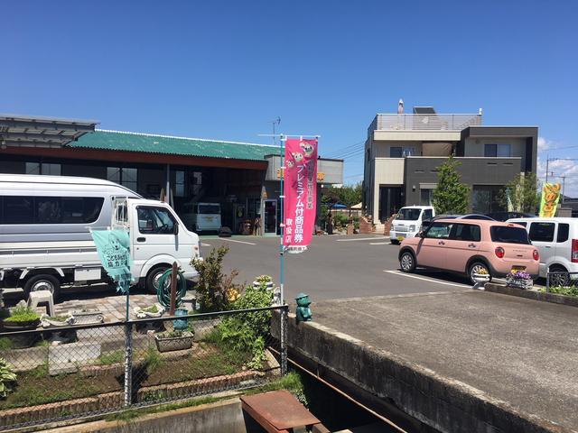 渡辺自動車(3枚目)