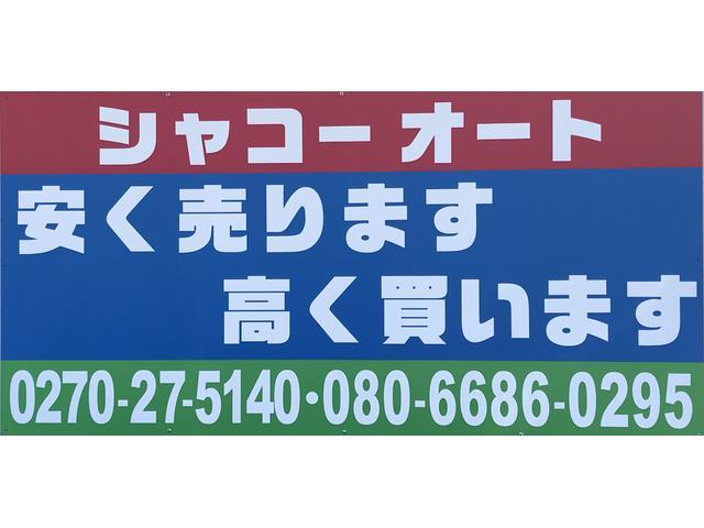 シャコーインターナショナル(6枚目)