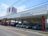 Honda Cars 茨城南 鉾田店 (株)ホンダ茨城南