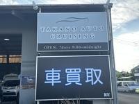 TAKANO AUTO CRUISING