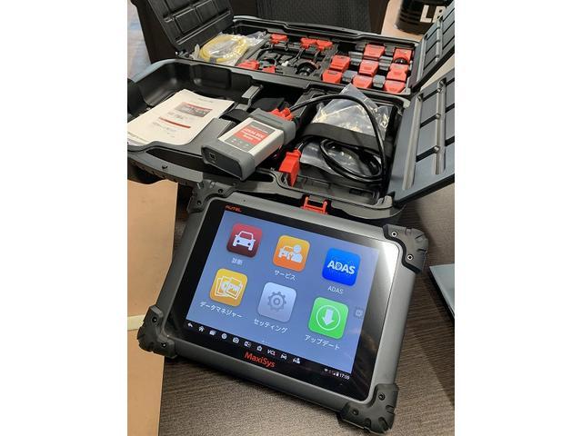 AUTELマキシシスプロ!国産輸入車可能な診断機がありますので、輸入車修理も安心です。
