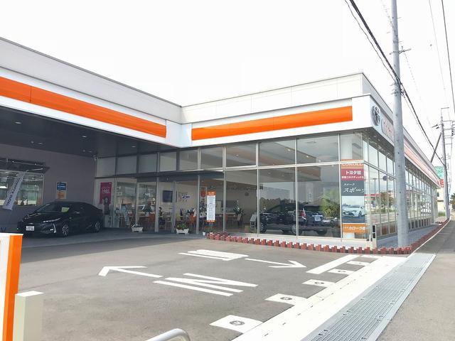 トヨタカローラ栃木(株)日光今市店(0枚目)