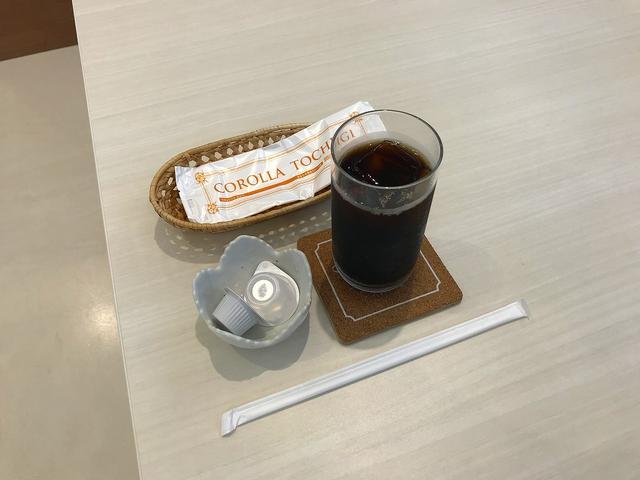 トヨタカローラ栃木(株)日光今市店(4枚目)
