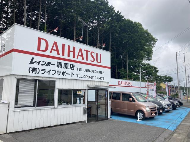 (有)ライフサポート自動車販売部 清原店