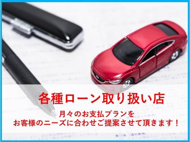J・H・S used car(5枚目)