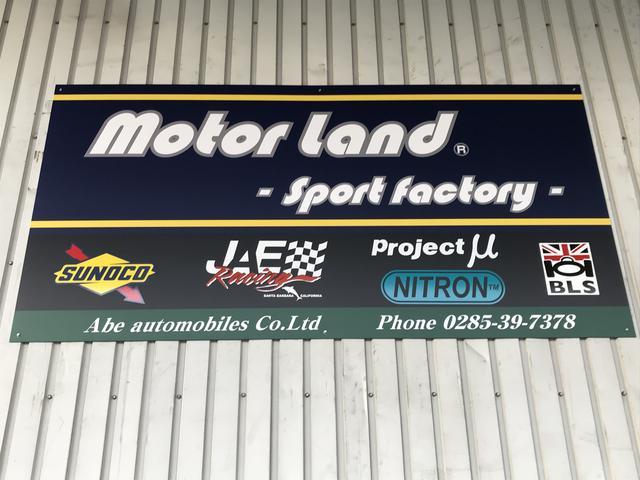 「栃木県」の中古車販売店「MOTORLAND Sports factory モーターランドスポーツファクトリー」