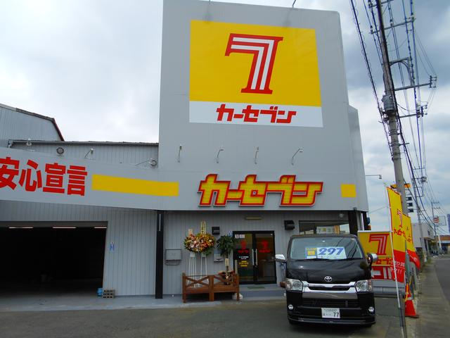 カーセブン栃木薗部店(3枚目)