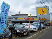 カーセブン栃木薗部店