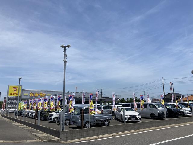 「茨城県」の中古車販売店「カーセブン神栖店」