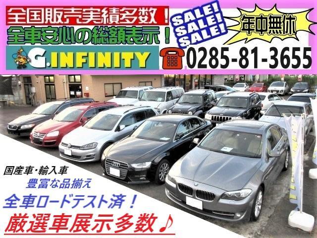 G.INFINITY 2号店(1枚目)