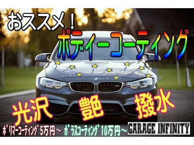 G.INFINITY 2号店(2枚目)