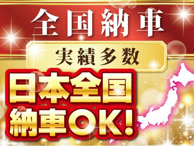 G.INFINITY 2号店(3枚目)