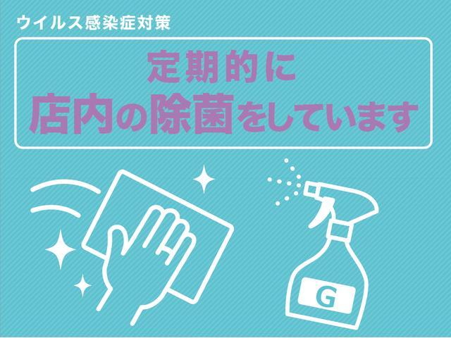 G.INFINITY 2号店(4枚目)