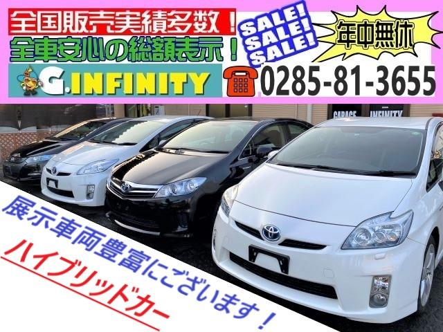 G.INFINITY 2号店(5枚目)